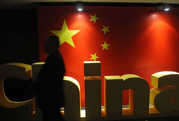 """Taklitçi Çin"" patent sıralamasında 5'inci"